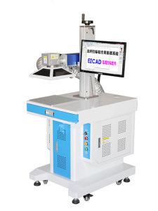 机のType Lifting Working Table USB Interface Ezcad Software 1064um 30W FiberレーザーMarking Machine Support Coreldraw、Autocad、Photoshop