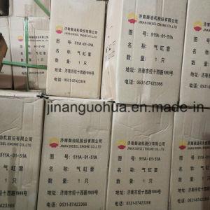 12V190チーナンChidongのディーゼル機関の部品