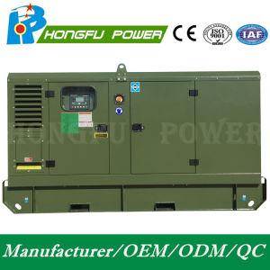 A corrente em standby 100kw/125kVA gerador diesel elétrico de Potência Acústica ajustada com motor Sdec Shangchai