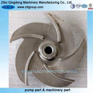 浸水許容水置換ポンプ鋳造の部品