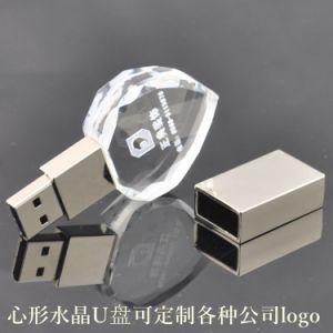 4GB 8GB 16GB 32GB 64GBのためのUSB2.0&USB3.0の中心の形の水晶USB