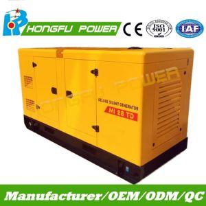 Gruppo elettrogeno diesel elettrico di potere insonorizzato di potere standby 100kw/125kVA con il motore di Shangchai Sdec