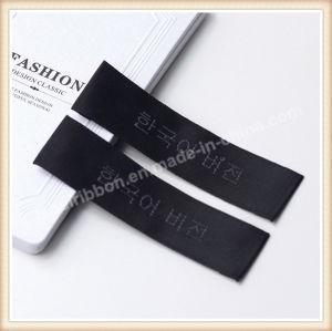 Marca Nameclothes Etiquetas tejidas para ropa prendas personalizadas fabricante de etiquetas