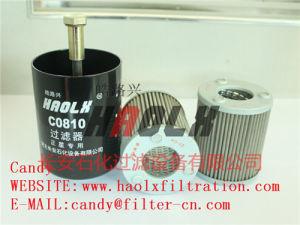 Дозатор Censtar C0810 топливный фильтр может быть вниз и машинная стирка