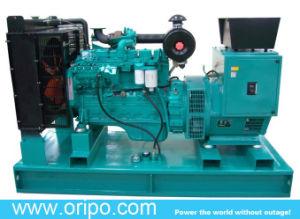 交流発電機とセットされる小さく主な発電機