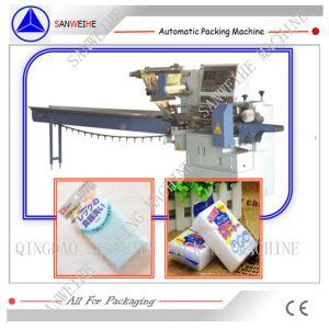 450自動形成満ちるシーリングパッキング機械