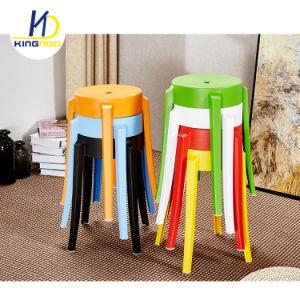 Bein-im Freien Plastikschemel-Garten-Stühle des einfacher Entwurfs-runde Sitzvier