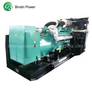 エンジンKta38-G1 (BCS630)を搭載する630kw/788kVA Cumminsのディーゼル生成セット/発電機