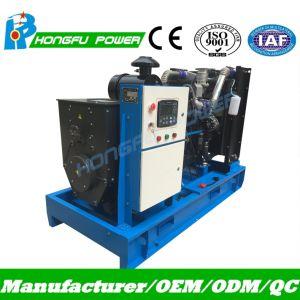 tipo aperto generatore elettrico di potere standby 110kVA del diesel di Cummins