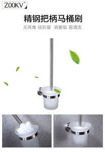 Houder van de Borstel van het Toilet SUS 304 van de badkamers de Vastgestelde met de Kop van het Glas van de Steen