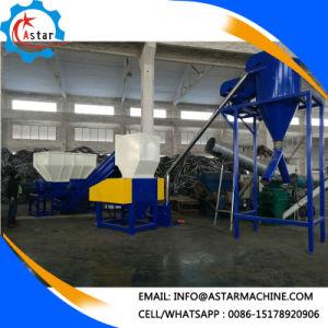Коммерческое использование пластиковой или деревянной/твердых отходов/давление в шинах/отходов ткань/матрас/муниципальных отходов для шинковки