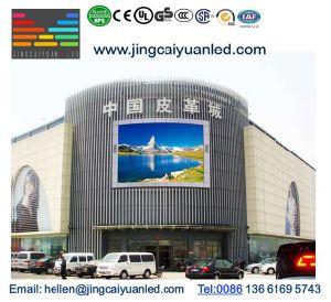 P5 Amplio ángulo de visión de la pantalla LED de publicidad