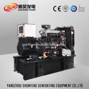 gruppo elettrogeno diesel di energia elettrica di 12kw Cina Yangdong