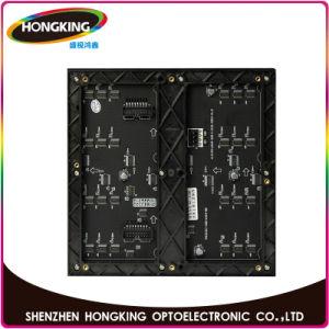 P3 HD intérieure Affichage LED avec 5124Die-Casting Cabinet et IC