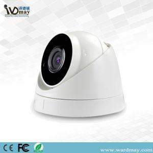 Toezicht HD 4 van kabeltelevisie van de Koepel van IRL van de Verlichting van de veiligheid 2.0MP het Lage in 1 Camera Ahd