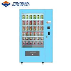 大きい都市公共領域の使用のファースト・フードおよび飲み物の自動販売機