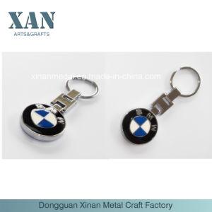 BMWのカスタム金属のギフトのKeychainの記念品