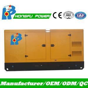 25-350nominal kVA 28-385Espera kVA gerador a diesel com ATS