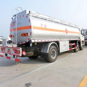 Foton Auman 18000 litri di camion del serbatoio di combustibile 5000 galloni del combustibile di Bowser del combustibile di camion di autocisterna da vendere