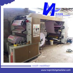 좋은 품질 Flexographic 인쇄 기계 약실 덕호 블레이드와 가진 4개의 색깔 Flexo 인쇄 기계 기계