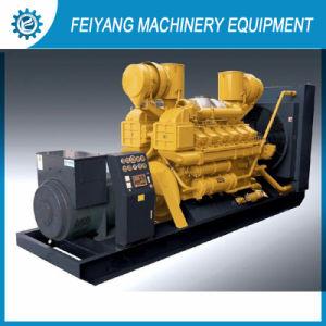60квт/80HP дизельный генератор Td226b-4c для рыболовного судна