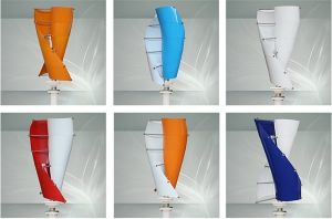 DC 12V 200W Turbine vertical du vent en spirale (SHJ-NEV200S)