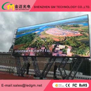 Для использования вне помещений High Definition P10 полноцветный светодиодный дисплей