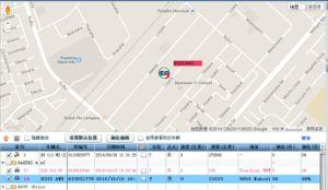 Kraftstoff Monitoring GPS Tracker für Temperature Monitoring