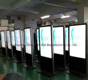 풀 컬러 47 인치 - 높은 밝은 LCD 디지털 간이 건축물