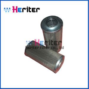 清浄器のHP0651A10an油圧石油フィルターの要素