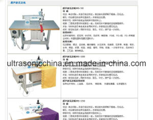 Machine à coudre de lacet ultrasonique (CE diplômée)