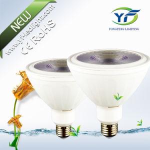 GU10 5W 7W 11W 15W cUL LED Lights