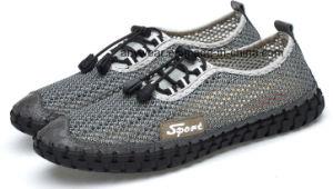 La comodidad del calzado casual para hombres moda zapatos de ocio (964)