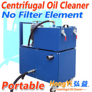 Hongyi Portable Centrifugal Oil Filter per Industry Oil Cleaning