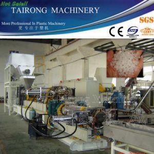 Рр пленки PE две линии Granulation экструдера /пластиковую линию по производству окатышей и пластмассовый гранулятор