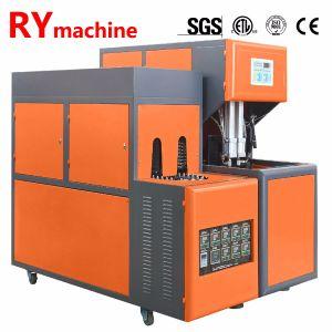 Venda quente 600ml máquina de sopro de plástico semi-automático