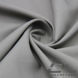 50d 300t Water & Wind-Resistant Piscina Sportswear casaco para tecidos de pele de pêssego Pongées Striped DOT 100% poliéster Jacquard Fabric (53031)