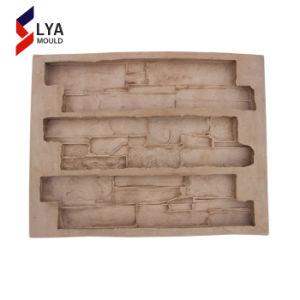 ベニヤの販売のためのゴム製人工的な石造りの煉瓦型