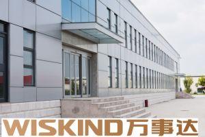 Wiskind Light Prefabricados de estructura de acero de construcción