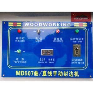 木工業機械装置のためのISO9001 MD507 Edgebanding手動Edgebanderの機械