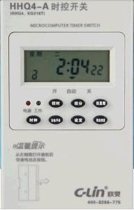 Controlador de Tempo de microcomputador com 16 grupos programáveis(HHQ4-A)