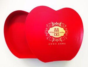 La caja de regalo personalizados de papel caja de chocolates, dulces, regalos