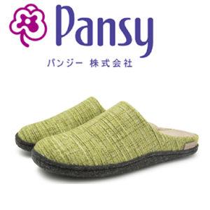 Pansy confort&Light Indoor de Lady Slipper 9546