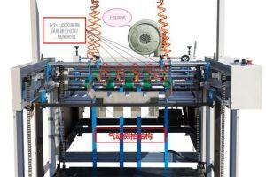 High Precision AUTOMATIC Glue film Laminating Machine
