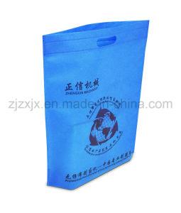 T-shirt Non-Woven automático Bag W Saco de corte da máquina de fazer com alta qualidade