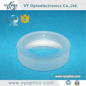 Fixierte Quarzglas Plano konkave kugelförmige Objektive