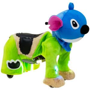 硬貨はモールで熱い幸せな乗車のおもちゃの動物の乗車を作動させた
