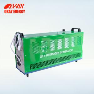 Oh600水晶ガラスの溶ける水素の酸素の発電機