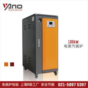 機械を生成する蒸気発電機または蒸気発電機か蒸気