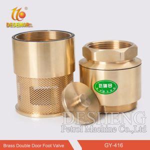 中国の販売の二重ポペットの真鍮のフィート弁